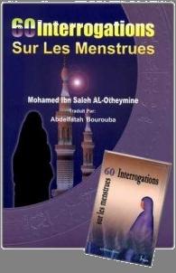 merite priere sur le prophete mohamed