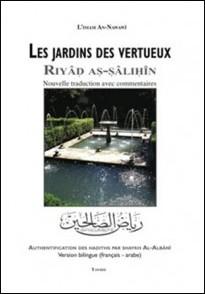 site de rencontre salafi